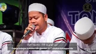 Nurul Huda Wafana (Lirik) Az Zahir Pekalongan