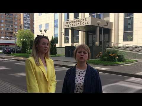 Досрочная пенсия по Чернобыльской льготе. ПФР №3