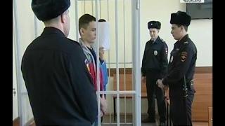 В Чебоксарах осудили трёх наркоторговцев