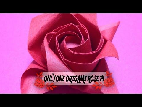 Πως να φτιάξετε το ομορφότερο χάρτινο τριαντάφυλλο