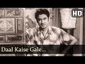 Daal Kaise Gale (HD) - Baap Re Baap Song - Kishore Kumar - Old Classic Song - Filmigaane