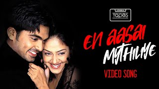Manmadhan | En Aasai Mythiliye Video Song | Silambarasan, Jyotika | Yuvan Shankar Raja | #ThinkTapes