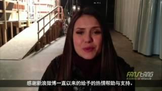 """Девушки из сериала """"Дневники Вампира"""", Nina Dobrev's coming to China"""