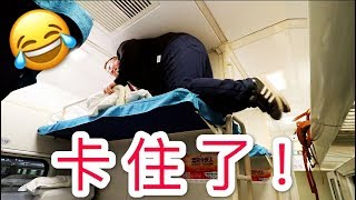 [Engl. subs] 30 hours on a sleep train through China