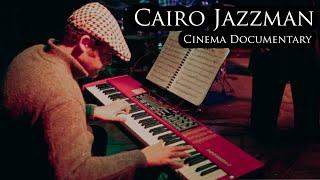 Cairo Jazzman - Cinema Teaser 2017