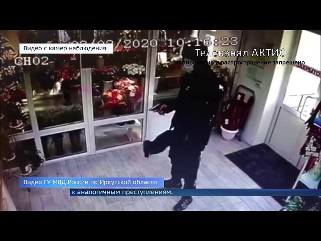 Трое ангарчан совершили налёт на цветочный магазин