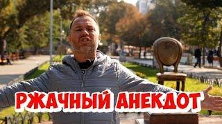 Ржачные анекдоты из Одессы! Анекдот с одесского нудистского пляжа!