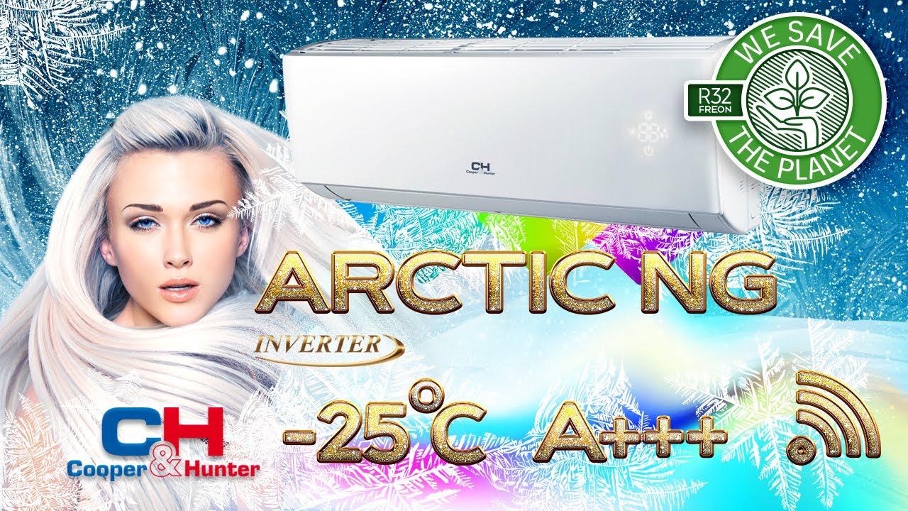 Кондиционер COOPER&HUNTER CH-S09FTXLA-NG Arctic Inverter video preview