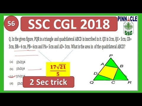 trick / concept of the day part 56 Math I ssc cgl math I ssc cgl 2018 preparation I