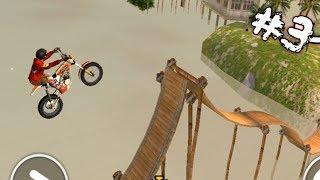 Trial Xtreme 4 - Bike Racing Game - Motocross Racing Gameplay Walkthrough Part 3 (iOS, Android)