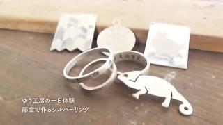 工芸の教室☆ゆう工房&cafeゆう 福岡天神店