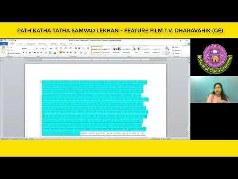 PATH KATHA TATHA SAMVAD LEKHAN - FEATURE FILM T.V. DHARAVAHIK (GE) By - RITU RANI