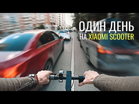 Обзор Mijia Electric Scooter