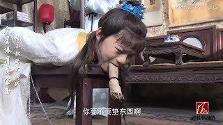 """【花絮】释小松演为演宝玉挨打受尽""""折磨""""丨小戏骨剧场"""