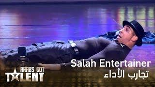Arabs Got Talent - الجزائر - المغرب - Salah Entertainer