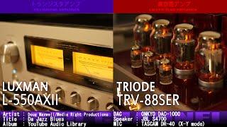 真空管アンプとトランジスタアンプの音質比較JAZZ&BLUES編No.002