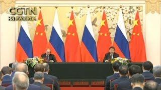 Председатель КНР Си Цзиньпин провел переговоры с президентом России накануне саммита ШОС