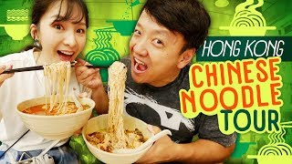 HONG KONG NOODLE TOUR! Street Food at the DARK SIDE?