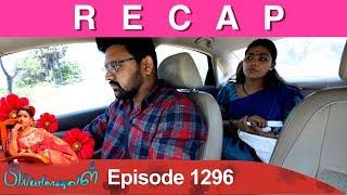 RECAP : Priyamanaval Episode 1295, 17/04/19 - Thủ thuật máy