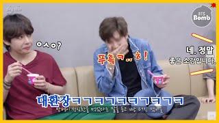 [방탄소년단]네. 정말 좋은 소감입니다ㅋㅋㅋㄱㅋㄱㅋㄱㅋㅋㅋ(ft.역시 진선배님! MC를 뒤집어 놓으셨다..!)