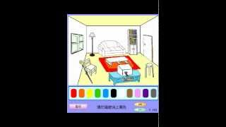 Learn Mandarin Chinese - Paint the Picture - Living Room