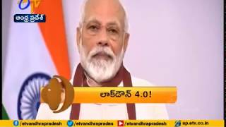 7:30 AM | ETV 360 | News Headlines | 16th May 2020 | ETV Andhra Pradesh