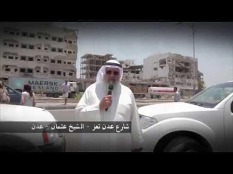رسالة الدكتور محمد الشرهان رئيس مجلس ادارة جمعية صندوق اعانة المرضى - من اليمن