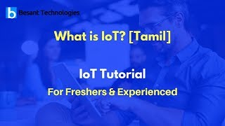 What is IoT? in Tamil  | IoT Tutorial For Beginners