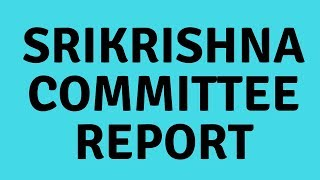 Srikrishna Committee Report - Key takeaways  #DailyDope