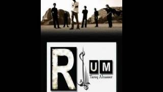 Rum Tareq Al Nasser - عشنا طارق الناصر رم تحميل MP3