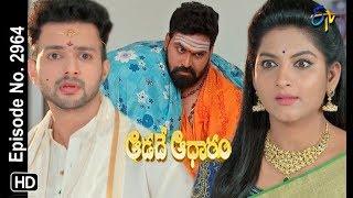 Aadade Aadharam   14th January 2019     Full Episode No 2964   ETV Telugu