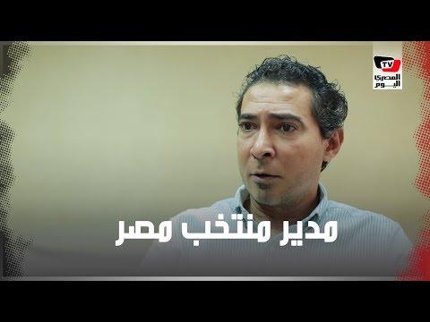 سر عدم انضمام صلاح مع الجهاز الجديد