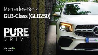[퓨어드라이브] 2020 Mercedes-Benz GLB250 4MATIC (X247)