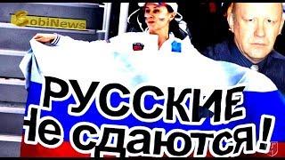 WADA и Россия. Почему дисквалификация. Доктор Зотьев на SobiNews