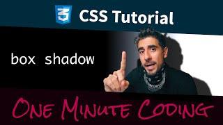 CSS Box Shadow