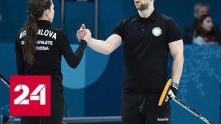 МОК о допинге Крушельницкого: разочаровывает, когда это происходит на Олимпиаде - Россия 24
