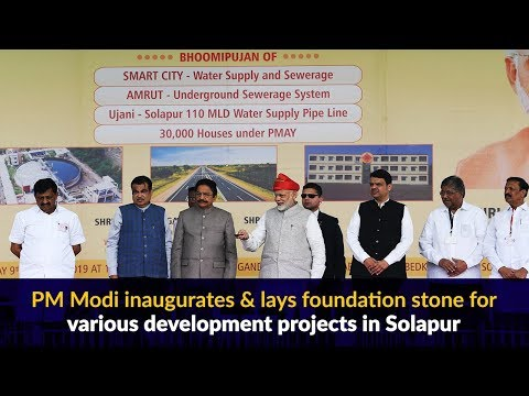 PM Modi inaugurates & lays foundation stone for various development projects in Solapur