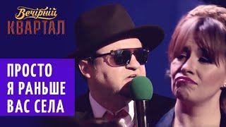 Как Порошенко и Тимошенко ИНКОГНИТО смотрели фильм Слуга Народа