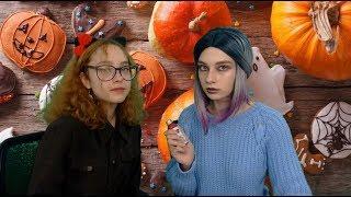 Творческий Halloween