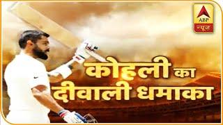 IND vs SA: Rohit की बल्लेबाजी, Virat की कप्तानी, टीम की गेदबाजी पर Kapil Dev ने दिया बड़ा बयान