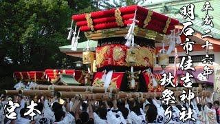 住吉神社(中尾) 中尾 布団太鼓