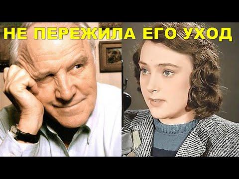 Не пережила уход любимого! Случился инсульт! Личная трагедия советской актрисы Аллы Парфаньяк