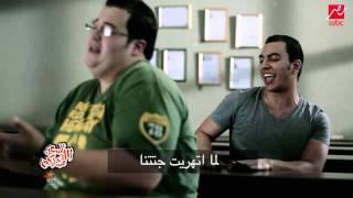 أغنية : ذكريات مدرستنا من سيد أبو حفيظة