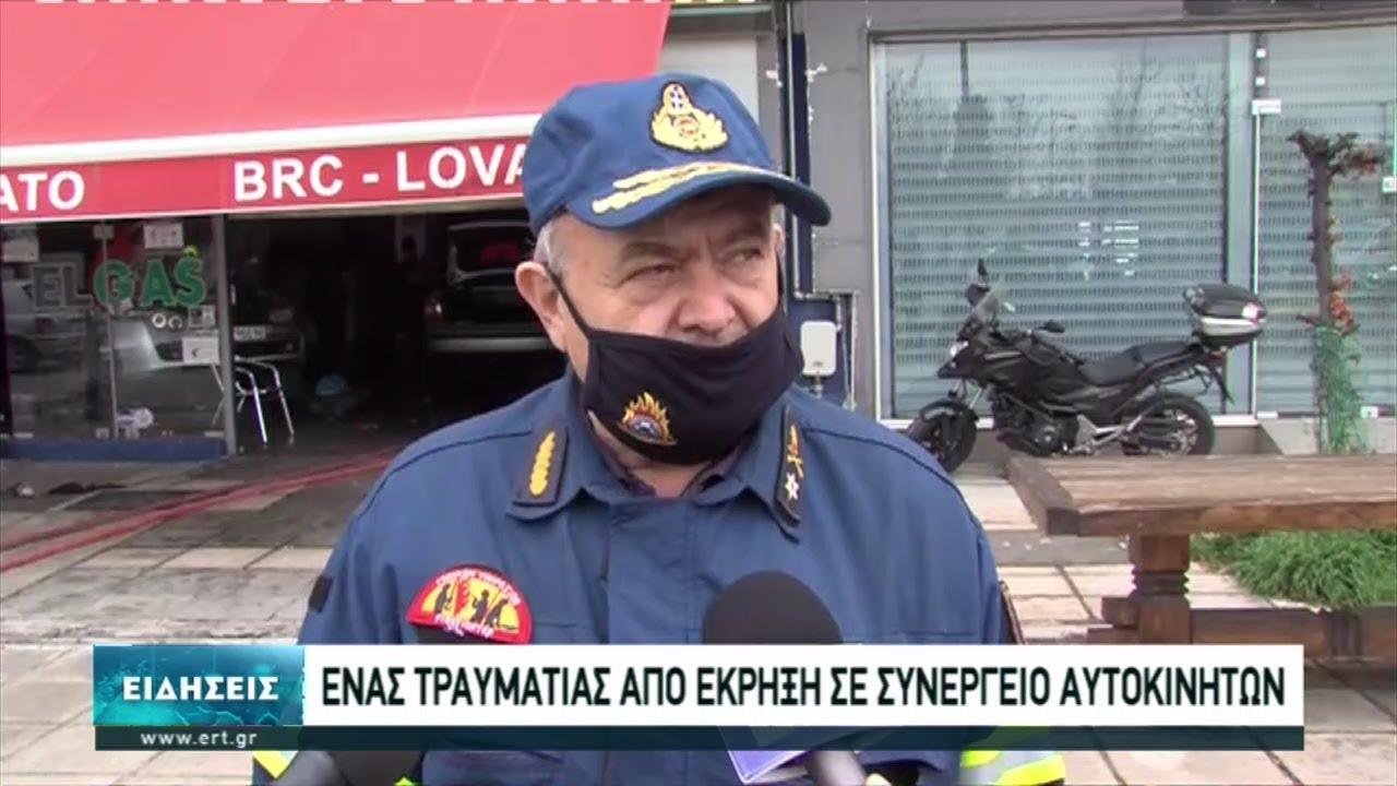 Ένας τραυματίας από φωτιά σε συνεργείο αυτοκινήτων στη Θεσσαλονίκη | 22/03/2021 | ΕΡΤ