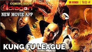 🔥 Kung Fu League Movie in Hindi