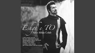 "Video thumbnail of ""Amirabbas Golab - Eshghe To"""
