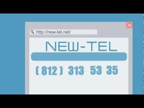 Видеообзор Нью-Тел