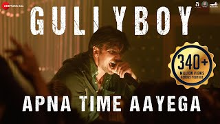 GULLY BOY!!