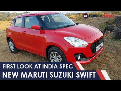 New-Gen Maruti Suzuki Swift First Look | NDTV carandbike