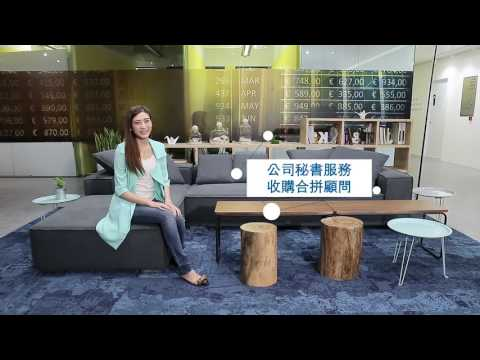 Link-Pro CPA Limited 是香港執業會計師事務所,提供專業審計及商務處理方案服務
